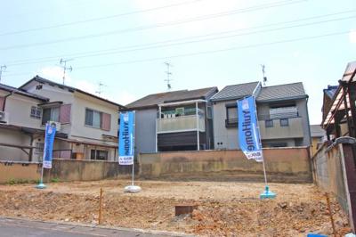 【現況更地】京阪『桃山南口駅』より徒歩8分 JRにもアクセス可能です。