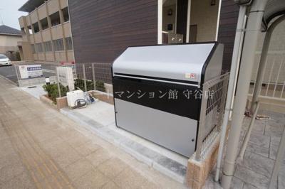 【その他共用部分】ベル・コリーヌ陽光台