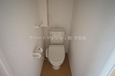 【トイレ】ベル・コリーヌ陽光台