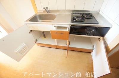 【キッチン】葉山レジデンス