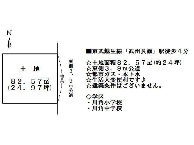 【区画図】入間郡毛呂山町前久保南3丁目 売地