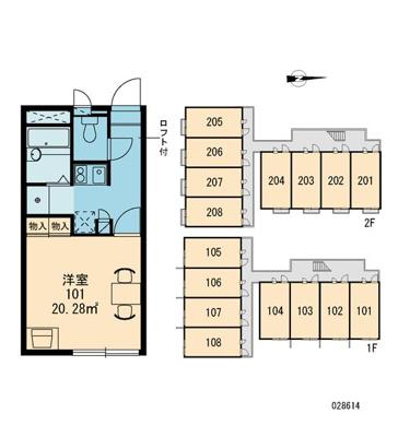 【地図】ホークヒルズⅡ