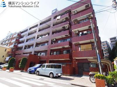 【外観】ライオンズマンション横浜第弐A館