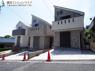【外観】西区宮ヶ谷全3棟 新築戸建て