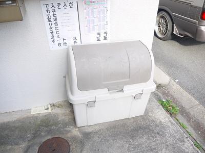 【その他共用部分】新大マンション