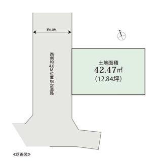 【区画図】朝霞市溝沼一丁目 建築条件なし売地