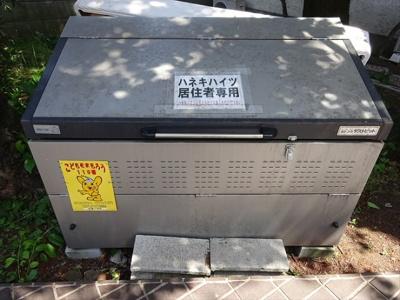 【その他共用部分】ハネキハイツ