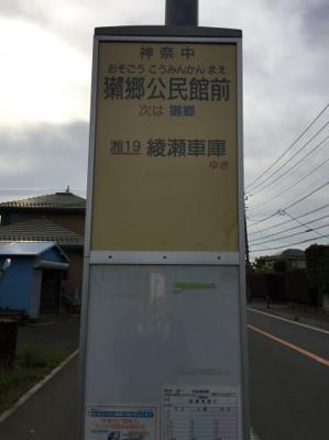 バス停まで徒歩2分☆