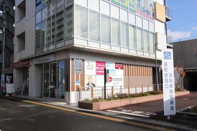 【外観】ANステーションビル