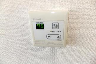 【設備】セザールプラザ府中