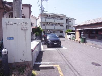 【駐車場】ビューハイツ南野