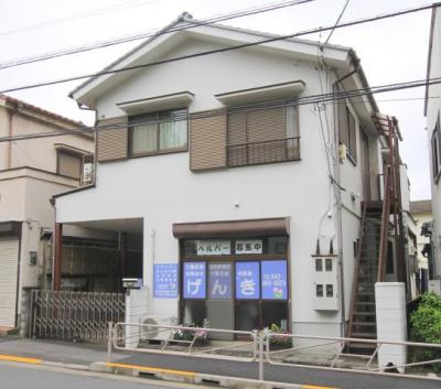 【外観】近藤アパート
