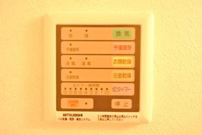【設備】アジリア天満橋