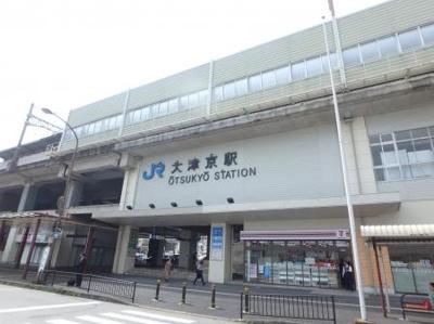 【周辺】リベルタ大津京