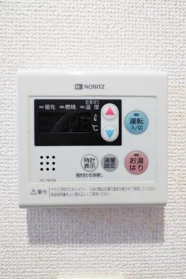 【設備】コーポFK B棟