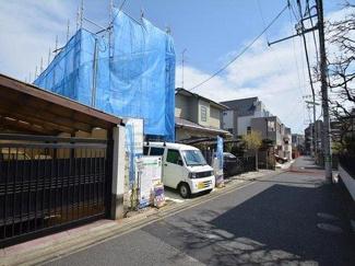 世田谷区上北沢一丁目の新築戸建1 現地写真