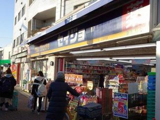 世田谷区上北沢一丁目の新築戸建1 周辺現地写真