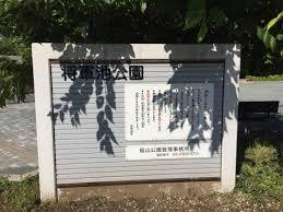 世田谷区八幡山2丁目 新築戸建 将軍池公園