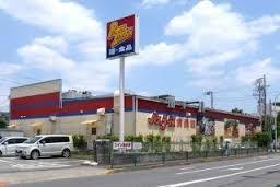 世田谷区八幡山1丁目 新築戸建 アーツアンドクラフツ八幡山 スーパー