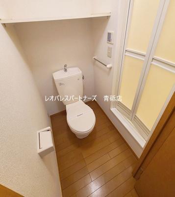 【トイレ】コートヤヒロⅡ