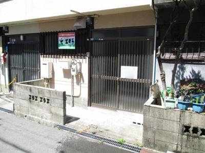 【その他共用部分】島泉7丁目貸家