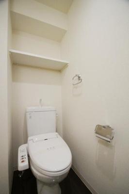 グランフォーレ薬院南(1DK) トイレ(写真は別のお部屋のものです。)