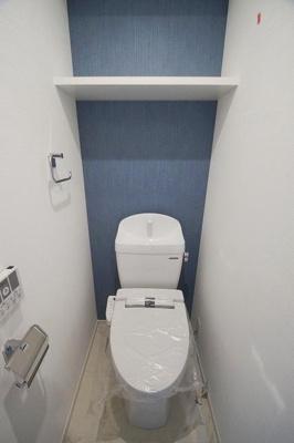 アルティザ大濠公園(1DK) トイレ