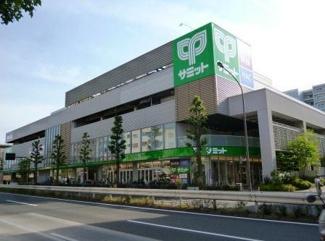 東京都世田谷区桜丘4丁目新築戸建D号棟 近くにサミットがあります。