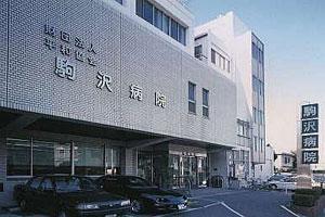 世田谷区上馬5丁目 新築戸建 2号棟 駒沢病院