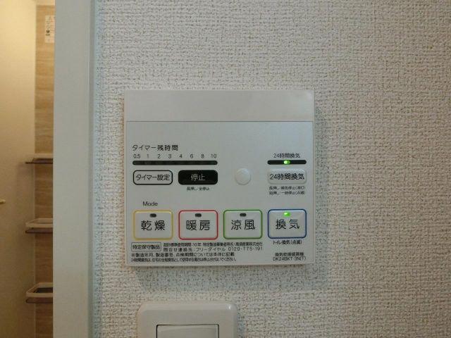 かきつばた 浴室乾燥機