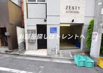 【その他共用部分】ゼスティ小石川【ZESTY小石川】