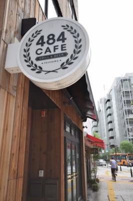 【周辺】MLH藤沢5棟(NO.1)-建築条件付き売地(土地)