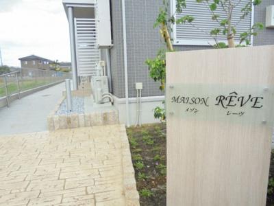 【エントランス】MAISON REVE