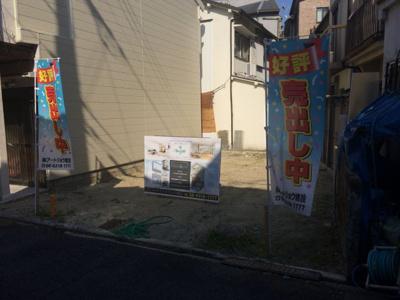 【外観】玉櫛1丁目新築一戸建て