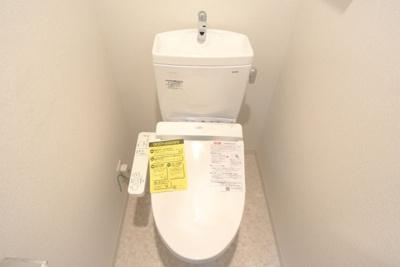 【トイレ】プレサンス新大阪ザ・デイズ