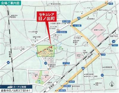 【地図】倉敷市日ノ出町 新築モデルハウス
