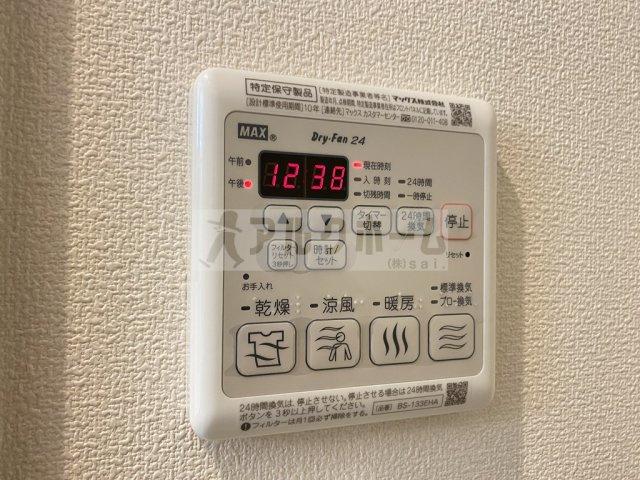 ヘーベルメゾンデュオ 浴室