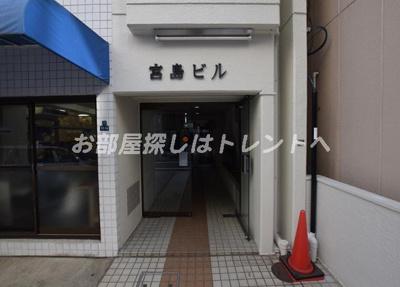 【エントランス】宮島ビル