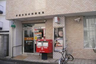 東京都世田谷区若林4丁目新築戸建 2号棟 郵便局も徒歩で3分程度です。