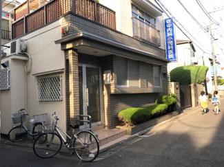 東京都世田谷区若林4丁目新築戸建 2号棟 近くに病院があるのも安心要素の一つですね。