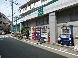東京都世田谷区羽根木2丁目新築戸建 C号棟 トップパルケ松原店まで600mです。24時間営業のスーパーです。