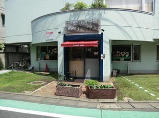 東京都世田谷区羽根木1丁目新築戸建 3号棟 グローバルキッズ松原駅前保育園が物件のすぐ近くにあります。