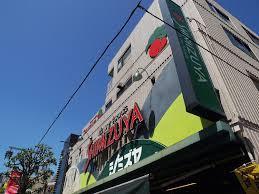 世田谷区粕谷3丁目 新築分譲住宅 スーパー