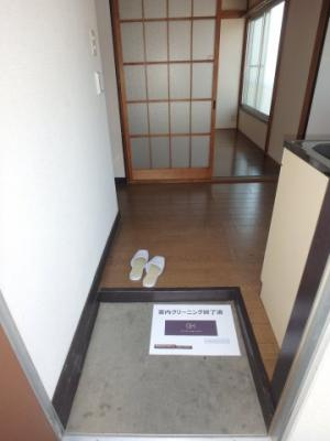 【玄関】清栄荘