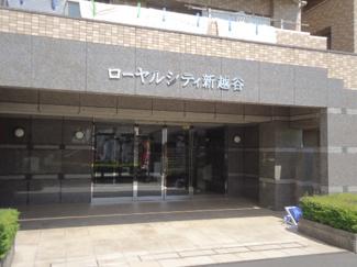 【エントランス】
