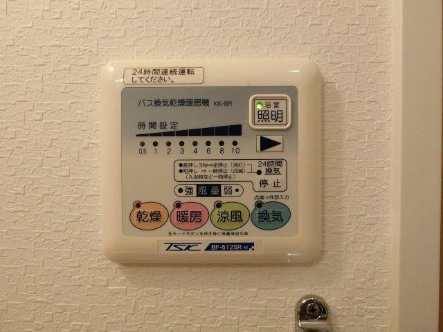 ユンヌファシリテ 浴室乾燥機