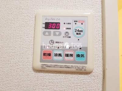 【設備】エルンテ・ヴィラ(甲子園駅・武庫川女子大学・兵庫医科大学)