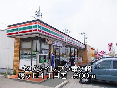 【周辺】藤ヶ丘1丁目アパート(Ⅱ)