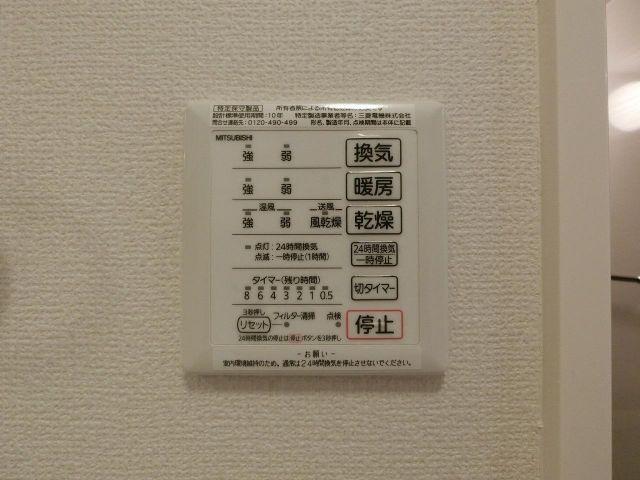 グランメゾン 浴室乾燥機