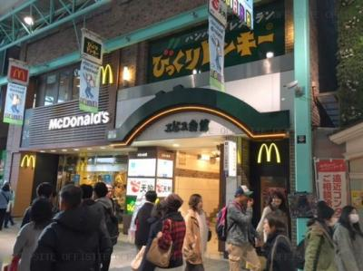 【外観】武蔵野市吉祥寺本町1丁目 飲食可